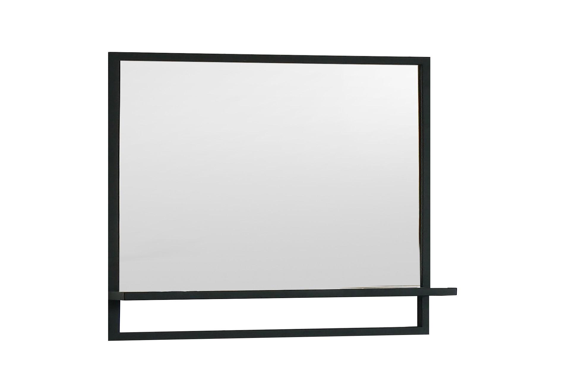B-Stone Metal zwarte spiegel met planchet 80x70cm te koop met voordeel