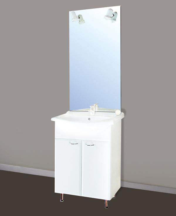 Badstuber Sanremo staand badkamermeubel 55cm wit