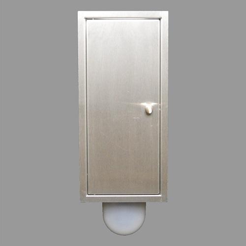 Etsero Brush-up inbouw toiletborstel RVS geborsteld te koop met voordeel