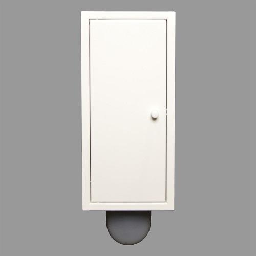 Etsero Brush-up inbouw toiletborstel wit te koop met voordeel