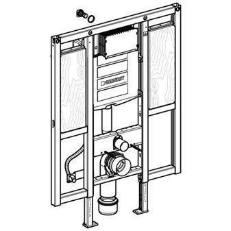 Geberit Duofix WC-element m. Sigma reservoir 12cm (UP320) m. voorbereiding armsteunen H112cm z. bedi