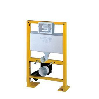 Grohe Rapid SL WC-element vrijstaand laag 82cm